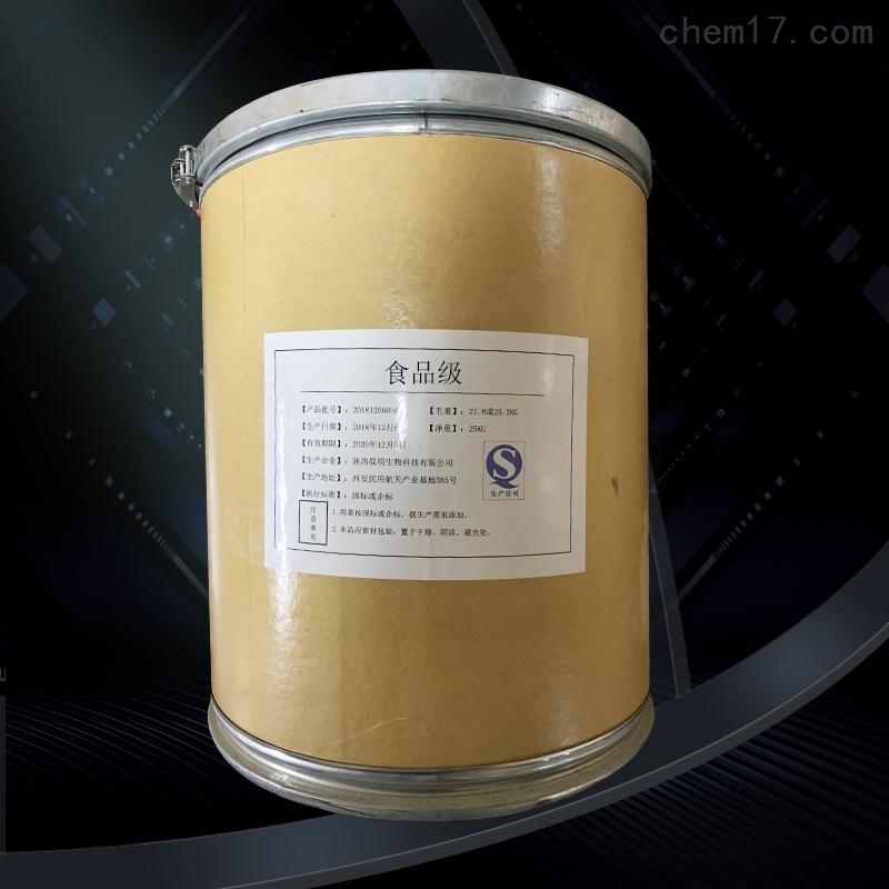 木瓜蛋白酶厂家生产厂家