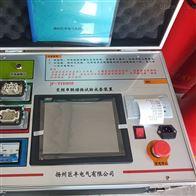 变频串联试验成套装置制造厂家