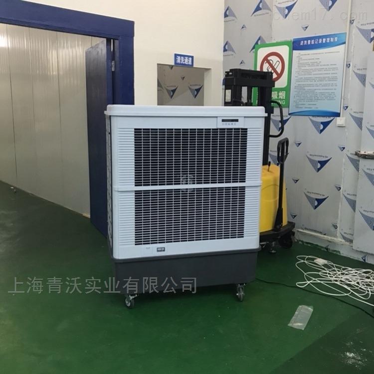 环保空调冷风机 车间移动空调