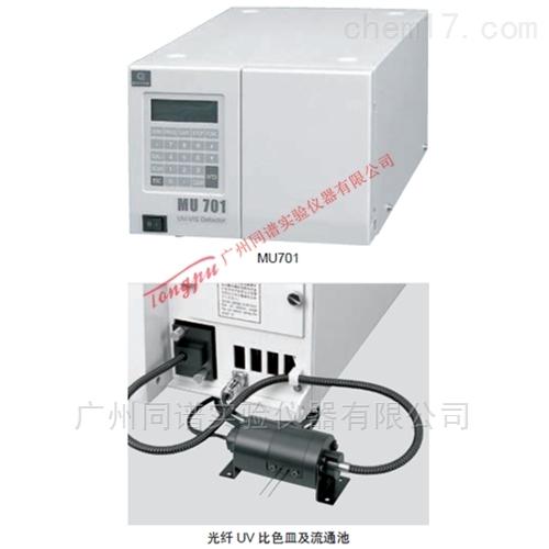 岛津光纤流通池紫外可见光检测器MU701