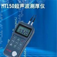 便攜式高精度數顯超聲波測厚儀