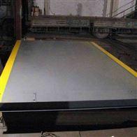 SCS-150T150吨电子地磅维修调试