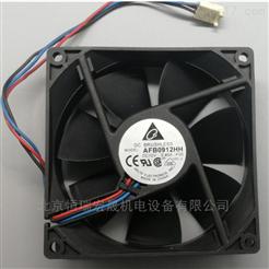 機箱機柜/電腦CPU專用臺達風機 AFB0912HH