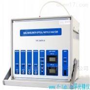 气溶胶颗粒光学分析仪