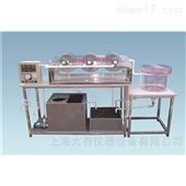 DYC101多轴式生物转盘试验装置/给排水/污水处理