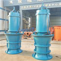 350-1500QHB玻璃钢一体化泵站潜水混流泵