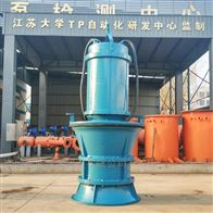 350-1600QZB潜水轴流泵的四种节能技术