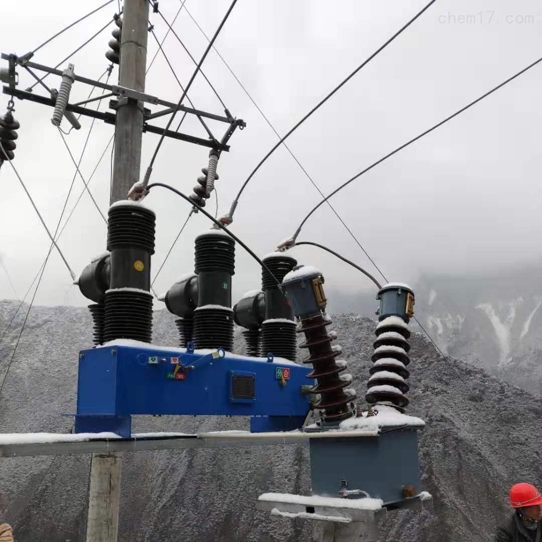 成都发电厂家销售35kv高压断路器