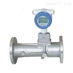 天然气流量计选型