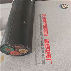 MCPTJ电缆2020年煤安证书