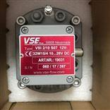 VSE齿轮流量计VS0.4ER012V-HT/1