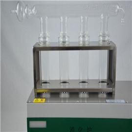 QYKDN-04A凯氏定氮消化炉四孔
