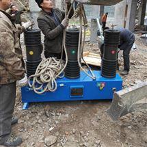 四川地区35千伏高压真空断路器带计量