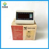 XK3190-A27E称重显示器,上海耀华原装仪表