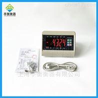 电子台秤/地磅称重仪表,a27E显示控制器