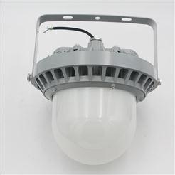 海洋王NFC9186A_LED三防平台灯
