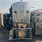 120型高效沸腾干燥机价格/参数