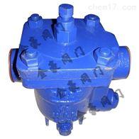 CS11HCS11H自由浮球式(立式)疏水阀