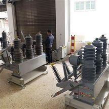 泸州发电厂35KV线路高压断路器参数