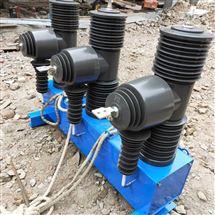 四川地区35KV高压断路器带三遥功能