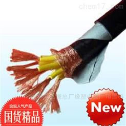 NH-KVV  450/750V  耐火控制电缆
