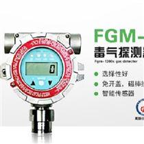 美国华瑞FGM-1300S毒性气体探测器