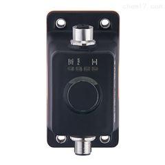 MVQ201Ifm易福门应用于阀门致动器的位置感应器