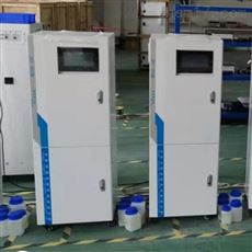 COD水质在线检测仪
