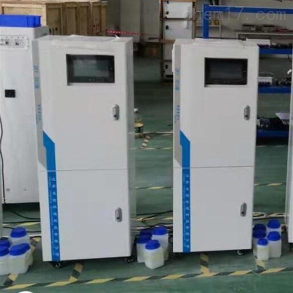 总锌水质在线检测仪