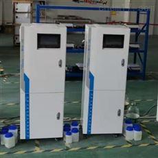 YST600AG-9水质总银自动检测仪