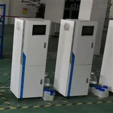 YST600CD-10福建总镉在线检测仪