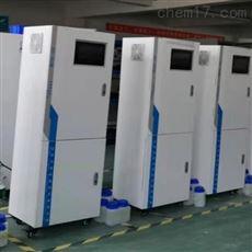 YST600CU-7总铜自动分析仪