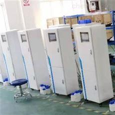 水质总银自动监测仪