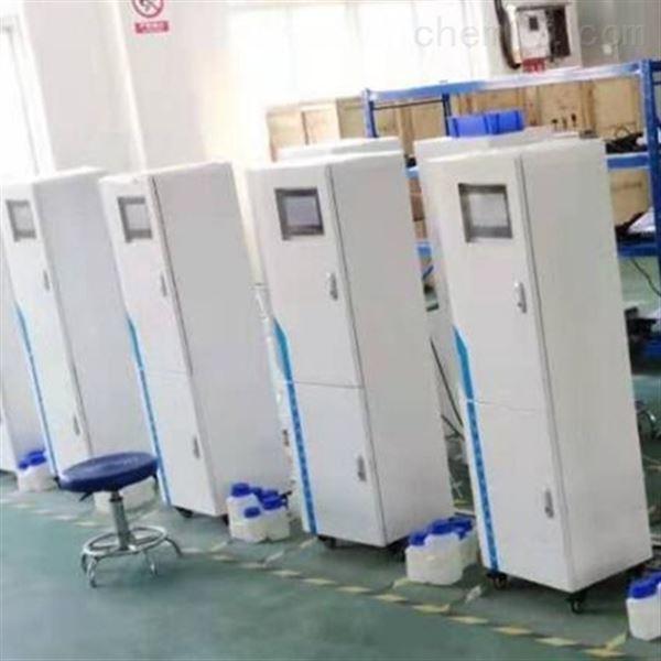 水质总砷自动分析仪