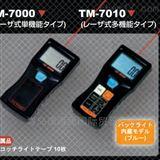 TM-7020K/TM-7000K日本莱茵LINE转速表/转速计