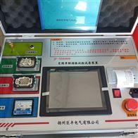 串联谐振交流耐压试验装置价格优+质量可靠