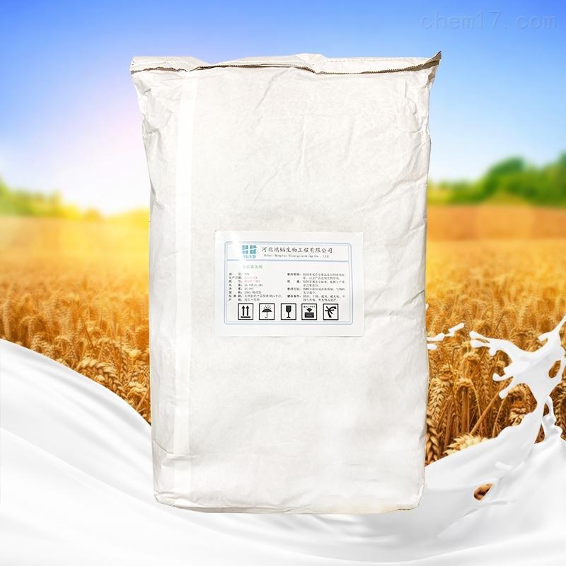 冰醋酸生产厂家价格
