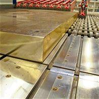 ZCuSn10Pb1铜合金适用范围