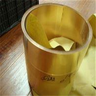 QBe0.3-1.5铜合金中厚板