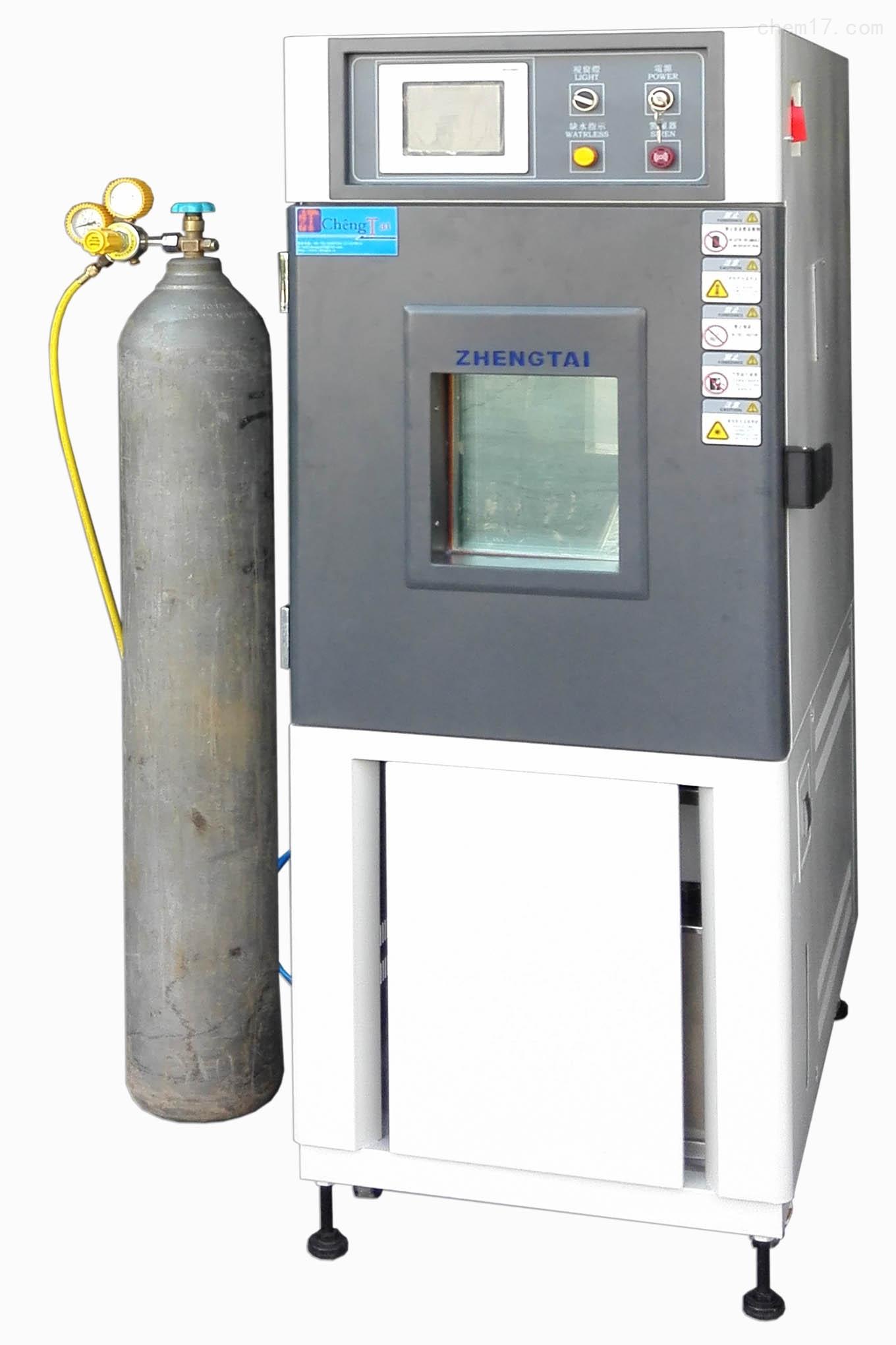 碳化测试箱
