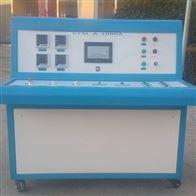 STDL-500JZ交直流大電流發生器