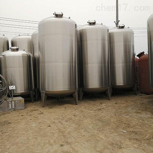 <strong>化工原料不锈钢储罐质量可靠</strong>