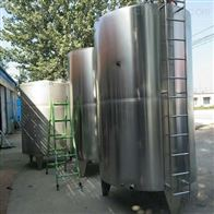不锈钢液体搅拌罐品质可靠