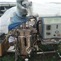 回收二手实验室小型发酵罐