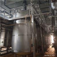 二手生产线三联发酵罐回收