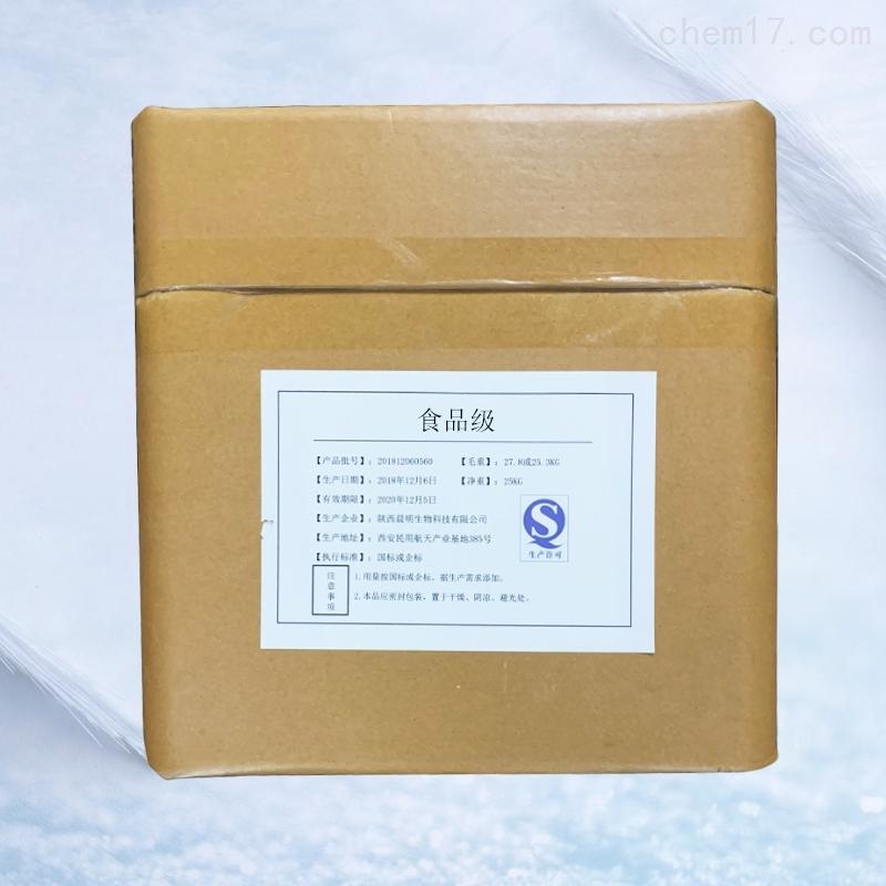 氯化胆碱生产厂家价格