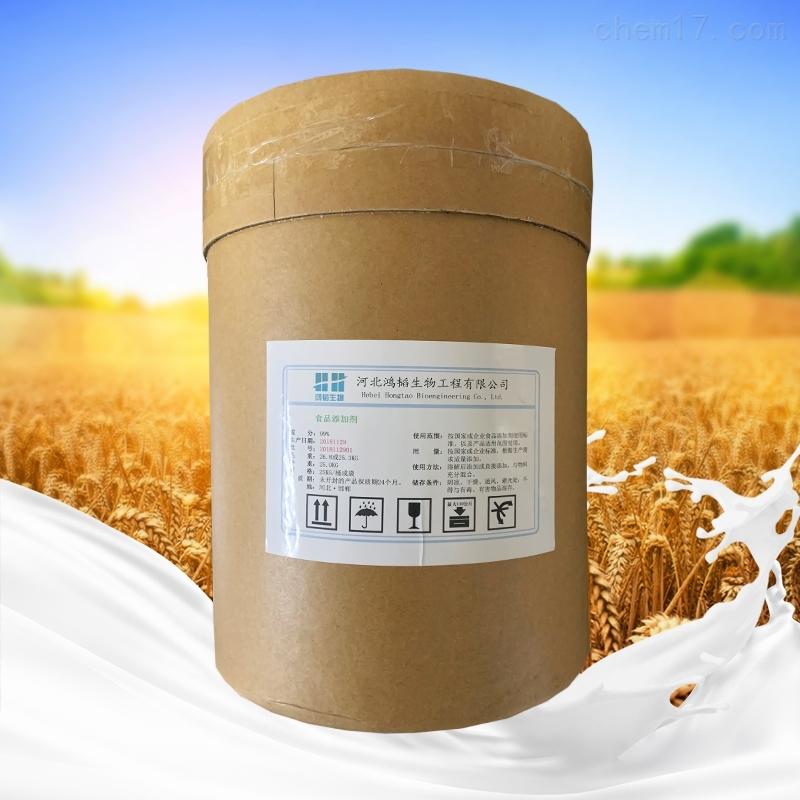 脱脂乳粉生产厂家厂家