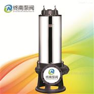 JYWQB250-600-9-3000-30搅匀防爆潜水泵