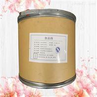L-茶氨酸生产厂家价格