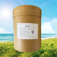 L-精氨酸生产厂家价格